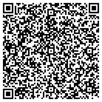 QR-код с контактной информацией организации Операционная касса № 7808/035