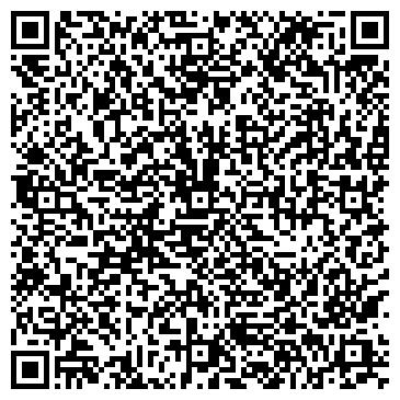 QR-код с контактной информацией организации Операционная касса № 7808/039