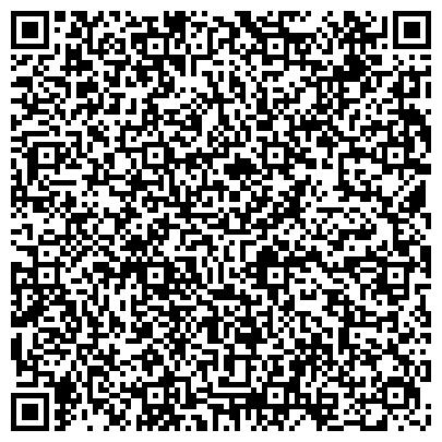 QR-код с контактной информацией организации Холдинг «Асеньевское молоко» (СПК Колхоз «Москва» (Молочный завод))