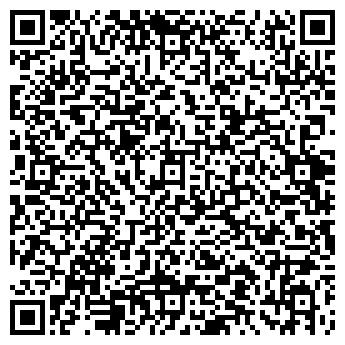 QR-код с контактной информацией организации Операционная касса № 4