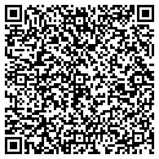 QR-код с контактной информацией организации МЕДОН