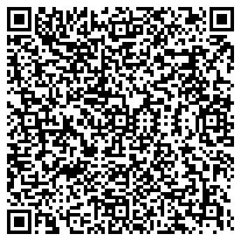 QR-код с контактной информацией организации КРОКУС СИТИ МОЛЛ