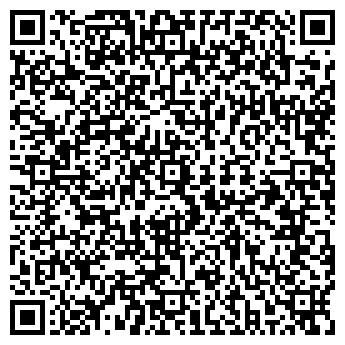 QR-код с контактной информацией организации Дежурный Красногорского УВД