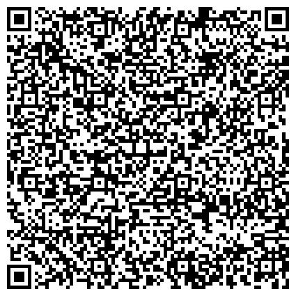 """QR-код с контактной информацией организации ГБСУВУ """"Каширская специальная общеобразовательная школа закрытого типа"""""""