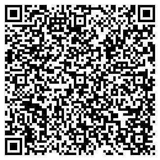 QR-код с контактной информацией организации НАХАБИНО