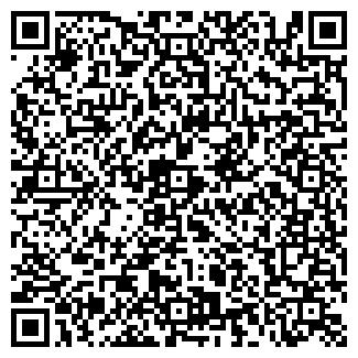 QR-код с контактной информацией организации ТРЦ «Парк -2»