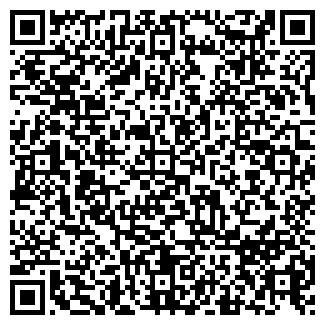 QR-код с контактной информацией организации НАХАБИНО.РУ