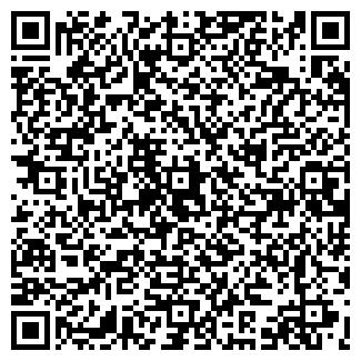 QR-код с контактной информацией организации ДАТАТЕЛЕКОМ