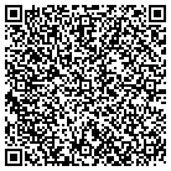 QR-код с контактной информацией организации ОБЪЕДИНЁННЫЕ НАХАБИНСКИЕ СЕТИ