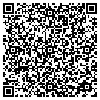 QR-код с контактной информацией организации ООО ПУТИЛКОВО УК