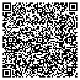 QR-код с контактной информацией организации ООО НОРМАЛЬ УК