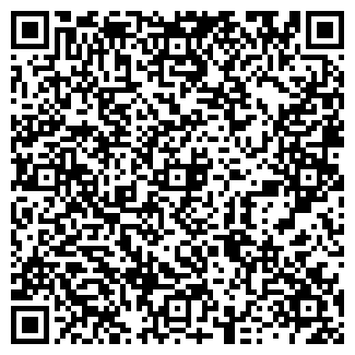 QR-код с контактной информацией организации ООО ПАВШИНО УК