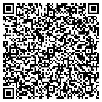 QR-код с контактной информацией организации СТЭЛ, ООО