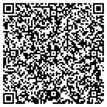 """QR-код с контактной информацией организации ООО УК """"Акватория"""