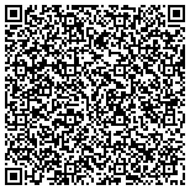 QR-код с контактной информацией организации ООО «Дирекция Эксплуатации Зданий - сервис»