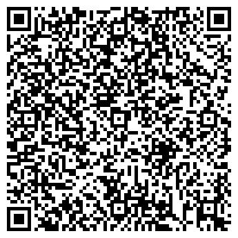 QR-код с контактной информацией организации ООО КОМФОРТ УК