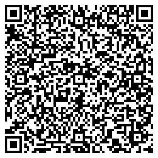 QR-код с контактной информацией организации ООО РКР-ДЭЗ
