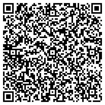 QR-код с контактной информацией организации РКХ, ООО