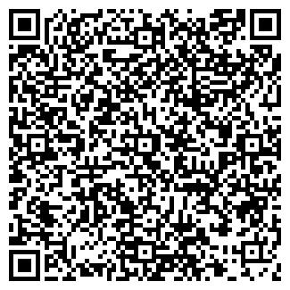 QR-код с контактной информацией организации ООО ПОЛИЭДР ФИРМА