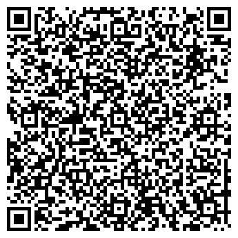 QR-код с контактной информацией организации САЛОН КРАСОТЫ № 1