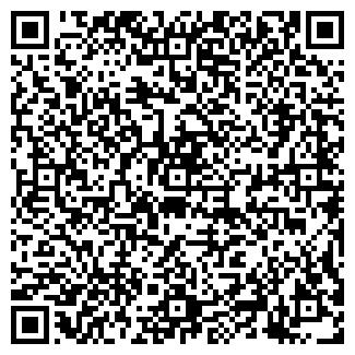 QR-код с контактной информацией организации ИРИС