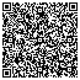 QR-код с контактной информацией организации IMAGIN