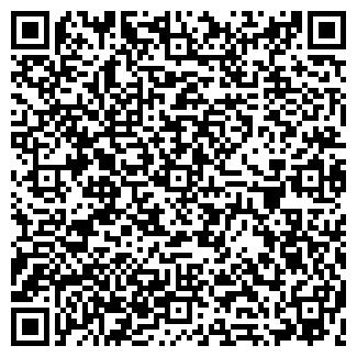 QR-код с контактной информацией организации ИМИДЖ-ЛЮКС