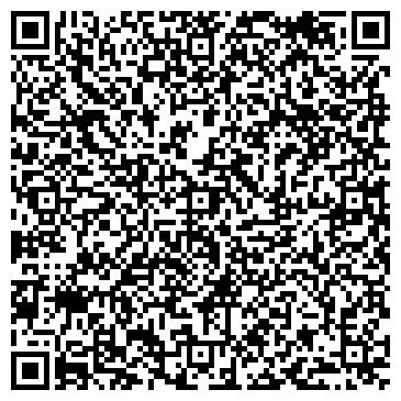 """QR-код с контактной информацией организации Центр красоты и здоровья """"Стиль"""""""