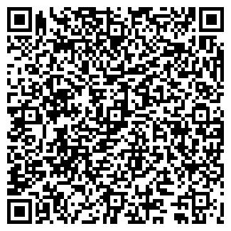 QR-код с контактной информацией организации ГРАЦИЯ