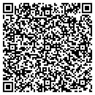 QR-код с контактной информацией организации ЛИНА