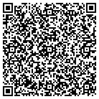 QR-код с контактной информацией организации СИТИОНЛАЙН