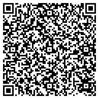 QR-код с контактной информацией организации СКАРЛЕТ
