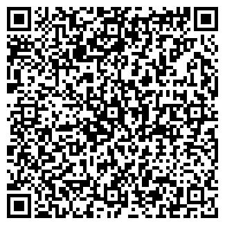 QR-код с контактной информацией организации СТИЛИССИМО