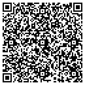 QR-код с контактной информацией организации СТИЛЬ+МОДА