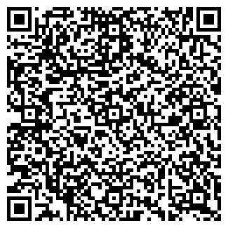 QR-код с контактной информацией организации У ИРИНЫ