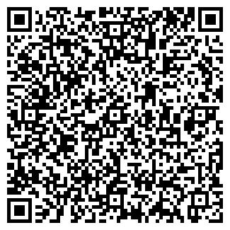 QR-код с контактной информацией организации ФЛЁР ДЕ ЛИС