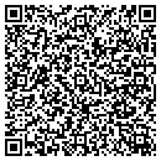 QR-код с контактной информацией организации ЛИЦА