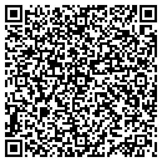 QR-код с контактной информацией организации РЕЛАКС