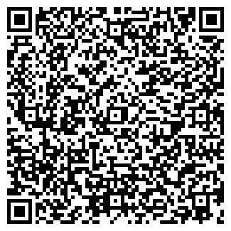 QR-код с контактной информацией организации ДАН-СЕРВИС