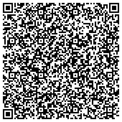 QR-код с контактной информацией организации Главное управление записи актов гражданского состояния Московской области