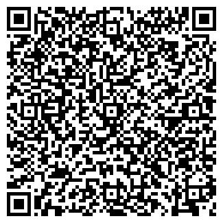 QR-код с контактной информацией организации МАРЛЕТТЕ