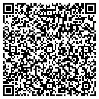 QR-код с контактной информацией организации НА БУЛЬВАРЕ