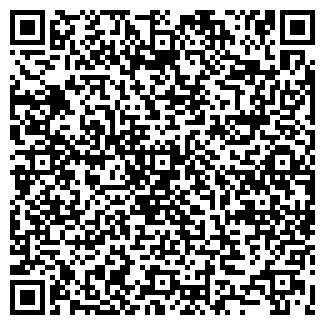 QR-код с контактной информацией организации ЮАЛЕКС
