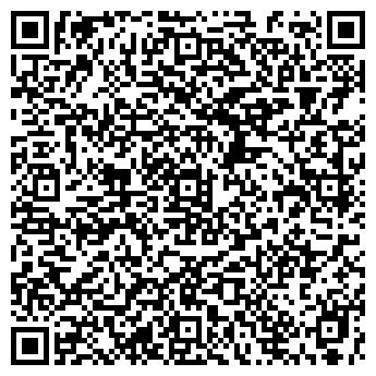 QR-код с контактной информацией организации СВАДЕБНЫЕ СТИЛИСТЫ