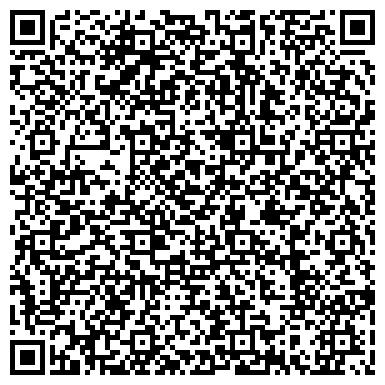 QR-код с контактной информацией организации ООО Cвадебный стилист- визажист