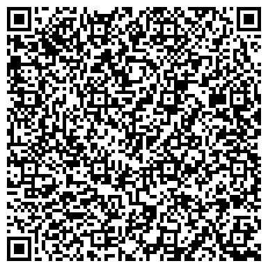 QR-код с контактной информацией организации ИЛЬИНСКИЙ ОТДЕЛ ПОЛИЦИИ