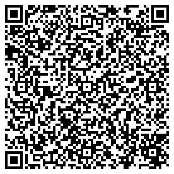 QR-код с контактной информацией организации Ильинское ПОП