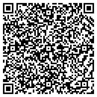 QR-код с контактной информацией организации САН-ЛАЗАРО