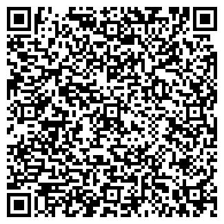 QR-код с контактной информацией организации 2Х2