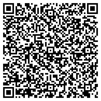 QR-код с контактной информацией организации АНДЕРСЕН